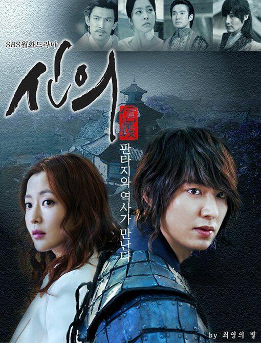 Faith (Korean Drama)  Plot and Review - Asian Dramas