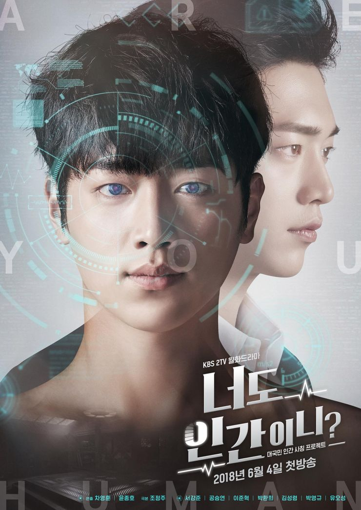 Are You Human Too? Plot and Review - Asian Dramas