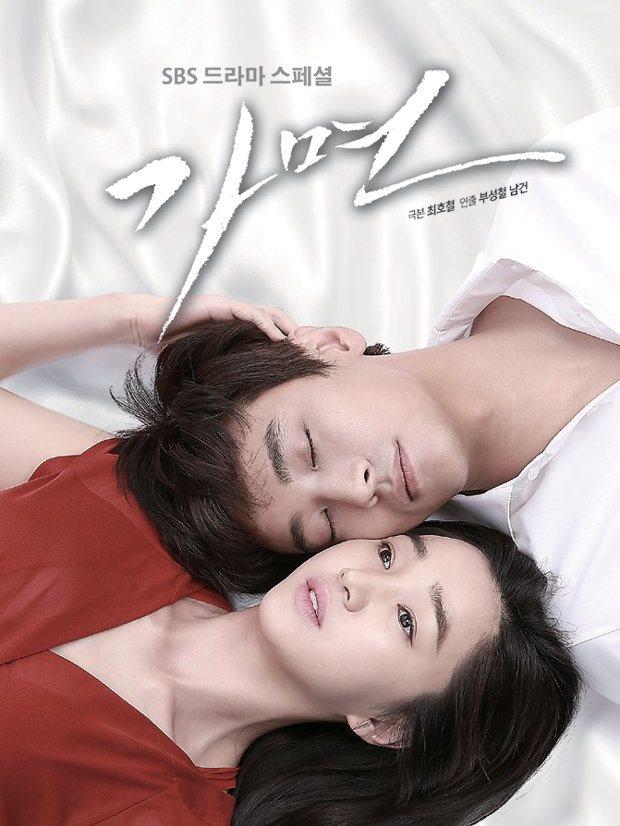 Contract Marriage/Fake Relationships Korean Dramas - Asian
