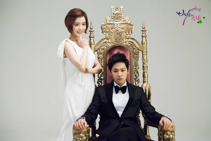 Contract Marriage Chinese Drama