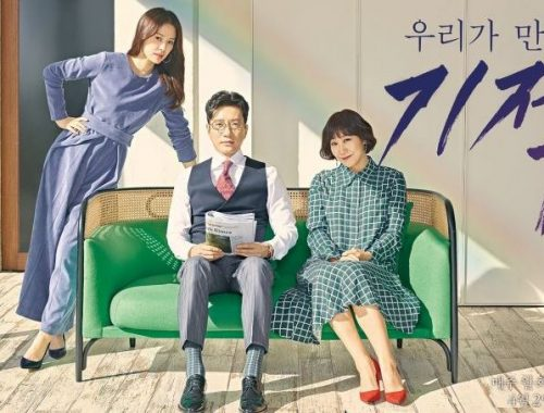 Psychological Archives - Asian Dramas
